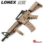 點一下即可放大預覽 -- LONEX 震隆 沙色 10.5吋 SOPMOD M4 AEG 電動槍,步槍,長槍(海豹托L4-07T)