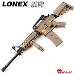 點一下即可放大預覽 -- LONEX 震隆 沙色 14.5吋 SOPMOD M4 AEG 電動槍,步槍,長槍(海豹托L4-08T)