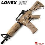 點一下即可放大預覽 -- LONEX 震隆 沙色 10.5吋 M4 CQB AEG 電動槍,步槍,長槍(L4-01T)