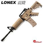點一下即可放大預覽 -- LONEX 震隆 沙色 14.5吋 M4A1 AEG 電動槍,電槍,長槍(L4-02T)