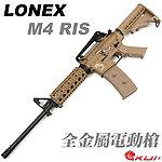 點一下即可放大預覽 -- LONEX 震隆 沙色 16吋 M4 RIS AEG 電動槍,步槍,長槍(L4-06T)
