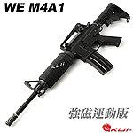 WE M4A1 �q�ʺj (�j�ϹB�ʪ�)