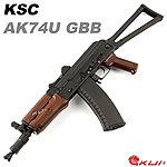 點一下即可放大預覽 -- KWA/KSC AK74U GBB 瓦斯氣動槍,瓦斯槍(SYSTEM7 仿真可動槍機~有後座力)