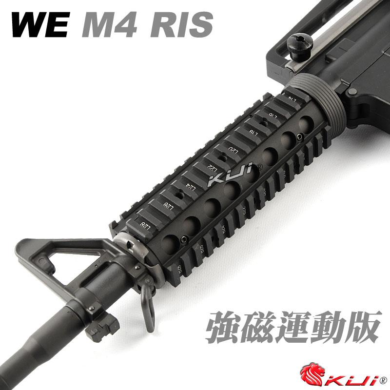 特價!限量優惠!強磁運動版~WE M4 RlS 電動槍,電槍