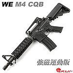 點一下即可放大預覽 -- 強磁運動版~WE M4 CQB 電動槍,電槍