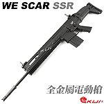 點一下即可放大預覽 -- 特價!黑色~WE SCAR SSR 全金屬電動槍,電槍(金屬 BOX,強磁馬達)