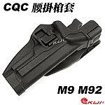 點一下即可放大預覽 -- 黑色~LV3 SERPA M9 M92 M9A1 CQC 硬殼腰掛槍套,快拔槍套(兩段式開關)