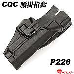 點一下即可放大預覽 -- 黑色~ LV3 SERPA P226 CQC 硬殼腰掛槍套,快拔槍套(兩段式開關)