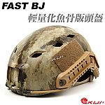 點一下即可放大預覽 -- A-TACS色~BJ 款輕量化魚骨版 FAST 風格頭盔(生存遊戲、自行車、越野車通用)