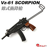 點一下即可放大預覽 -- 台灣精品 Vz-61 SCORPION 蠍式衝鋒槍,空氣槍(台灣製造)