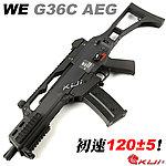 點一下即可放大預覽 -- 強磁版~WE G36C G39C AEG 電動槍,電槍,長槍