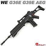點一下即可放大預覽 -- 強磁版~WE G36E G39E AEG 電動槍,電槍,長槍