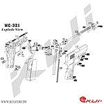 點一下即可放大預覽 -- WG 321 CO2 直壓槍維修零件 爆炸圖