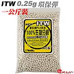 點一下即可放大預覽 -- 『 0.25g 環保彈』ITW 愛台灣 5.94mm BB彈(1公斤裝,約4000顆)