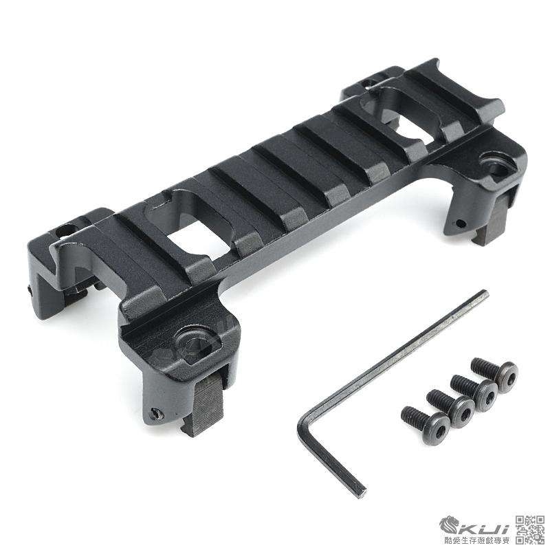 司馬『短版四腳獸』MP5 / G3 專用金屬鏡橋,鏡軌,魚骨