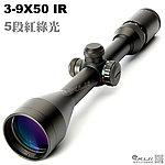 3-9X50 IR ������A�˷���(5�q�����)