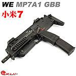 點一下即可放大預覽 -- 特價!WE MP7A1 GBB (小米7) 瓦斯衝鋒槍,瓦斯槍