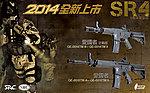 點一下即可放大預覽 -- 限量優惠!近戰版~SRC M4 愛國者(殭屍獵人) 二代電動槍,電槍,BB槍,長槍(GE-0514 TM II)