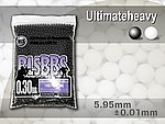 點一下即可放大預覽 -- 『 0.3g 黑色隱形彈』BLS 5.95mm精密研磨BB彈 (1公斤裝,約3333顆)