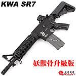 �I�@�U�Y�i��j�w�� -- 160m/s ���~���ɯŪ�~KWA SR7 M4 CQB ��\�� �����ݹq�ʺj�A�q�j(�G�N���� 9mm BOX)
