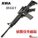 �I�@�U�Y�i��j�w�� -- 160m/s ���~���ɯŪ�~KWA  M4A1 �����ݹq�ʺj�A�q�j( 9mm BOX )