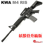 �I�@�U�Y�i��j�w�� -- 160m/s ���~���ɯŪ�~KWA M4 RIS ��\�� �����ݹq�ʺj�A�q�j(�G�N���� 9mm BOX)