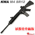 �I�@�U�Y�i��j�w�� -- 160m/s ���~���ɯŪ�~KWA SR12 KM16 �����ݹq�ʺj�A�q�j(�G�N���� 9mm BOX)