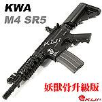 �I�@�U�Y�i��j�w�� -- M160 ���~���ɯŪ�~KWA M4 SR5 ��\�� �����ݹq�ʺj�A�q�j~(�����ݡA�G�N���� 9mm BOX)
