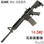點一下即可放大預覽 -- 成槍版~14.5吋~GHK M4 GBBR 瓦斯氣動槍,瓦斯槍,長槍