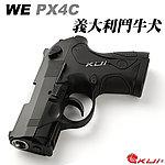 限量優惠!新版 黑色~WE PX4C 鬥牛犬瓦斯槍,手槍