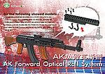 點一下即可放大預覽 -- 利成 LCT AK 魚骨瓦斯管(PK-228)