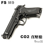 �I�@�U�Y�i��j�w�� -- M150~FS 1207 M9 CO2 ������ �����j�A��j(6mm)