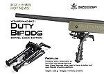 點一下即可放大預覽 -- VFC Duty Bipod 狙擊槍專用腳架(鎖豆豆,VF9-BPD-M40-BK01)