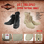 點一下即可放大預覽 -- 11號 沙色 TRU-SPEC 亞洲版輕量靜音戰術靴,戰鬥靴,戰鬥鞋,軍靴,登山靴,軍鞋