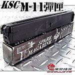 點一下即可放大預覽 -- KSC 第二代 M11A1 金屬瓦斯彈匣,彈夾