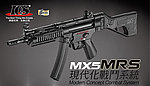 �B�ʪ�~�@�۰a ICS MX5-MRS MP5 �q�ʺj�A�q�j(ICS-69)