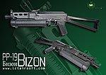 �I�@�U�Y�i��j�w�� -- �Q�� LCT PP-19 BIZON (����)��� �������ݹq�ʺj�A�q�j