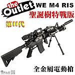 ��II�N �t�Ͼ�S�Ԫ�~WE M4 RIS �����ݹq�ʺj�A�q�j