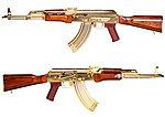 點一下即可放大預覽 -- 《 限量 》黃金版~怪怪 G&G AK GKM 全金屬電動槍,電槍