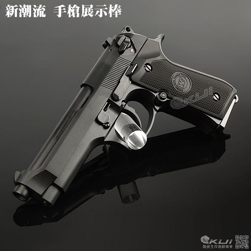 (買一送一 !!!) 新潮流~手槍展示棒,手槍架(壓克力材質)