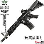 點一下即可放大預覽 -- 仿真後座力~BOLT B4(M4) SOPMOD SHORTY EBB 全金屬電動槍