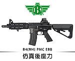 點一下即可放大預覽 -- 仿真後座力~BOLT B4(M4) PMC EBB 全金屬電動槍