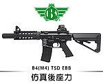 點一下即可放大預覽 -- 仿真後座力~BOLT B4(M4) TSD EBB 全金屬電動槍