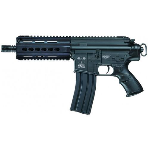 運動版~一芝軒 ICS CXP-15 Pistol 電動槍,電槍(ICS-172)
