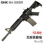 點一下即可放大預覽 -- 12.5吋~GHK M4 GBBR 瓦斯氣動槍,瓦斯槍,長槍