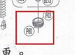 點一下即可放大預覽 -- KWC 烏茲 CO2 彈匣底內件(零件編號 #P60)