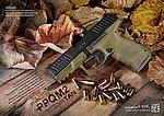 點一下即可放大預覽 -- 沙色~華瑟 Walther PPQ M2 GBB 瓦斯槍,手槍(亞洲版)