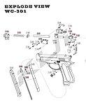 點一下即可放大預覽 -- WG 301 CO2 直壓槍維修零件 爆炸圖