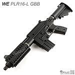 點一下即可放大預覽 -- WE PLR16-L GBB 瓦斯氣動槍,瓦斯槍