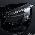 點一下即可放大預覽 -- 台製 M70DC 護目鏡,風鏡 - 生存遊戲 防霧 耐衝擊 戴眼鏡可用 (黑邊)